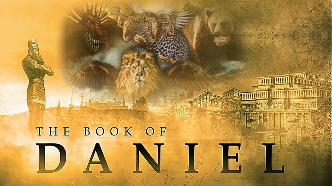 Daniel Verse by Verse